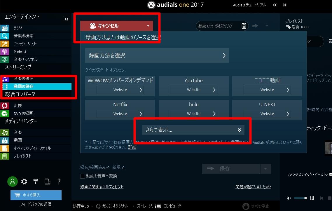Amazon(アマゾン)ビデオをDVDに焼く - iskysoft.jp